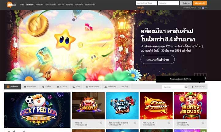 188bet Thailand